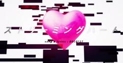 Streaming heart