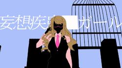 Mousou Shikkan Yami Girl