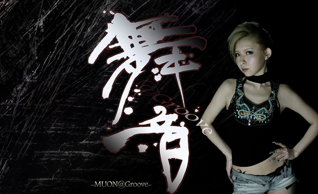 File:Kijineko muongroove website.png