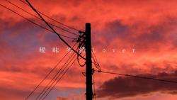 Amai Retsujou Lover