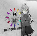 Gokusai Monochrome