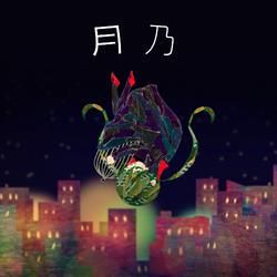 TsukinoSong