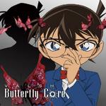 Butterflycore3
