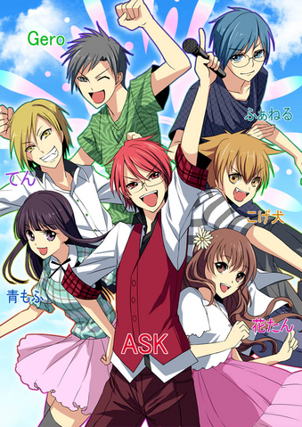 File:ASK's Fire Flower.png