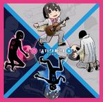 VipTenchou Shikakubatsu DGUR-10006-7