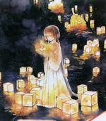 Yomotsu hirasaka twilight