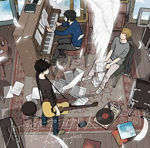 File:Tokyo Plugless.png