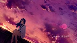 Asagao no Chiru Koro ni