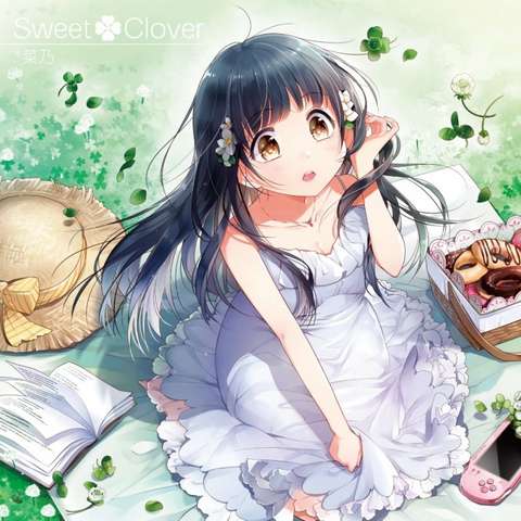 File:Nano - Sweet Clover.png