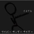 Thumbnail for version as of 01:23, September 11, 2015