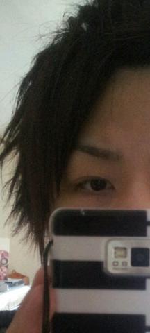 File:Inakamono twitter.png