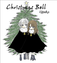 File:Christmas bell.png