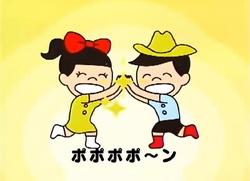 Aisatsunomahou