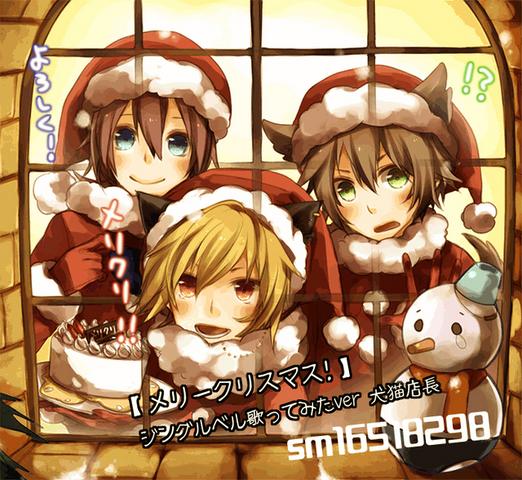 File:Jingle Bells.png