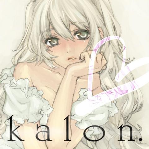 File:KalonBlog.png