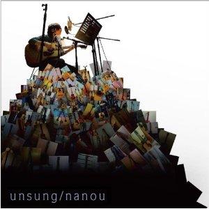 File:UNSUNG Nanou.png