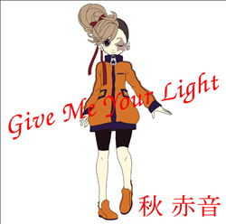 File:Give me your light.png