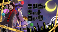 Thumbnail for version as of 21:30, September 4, 2015
