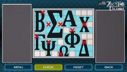 GreekAlphabetPuzzle.PowerRoom