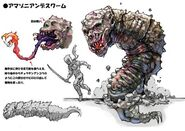 NG2 Art Enemy Amazonian Death Worm 2