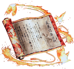 Art of FlamePhoenix