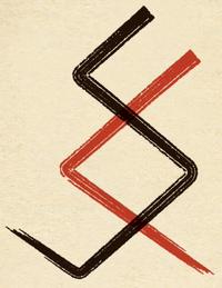 Frostbite Rune