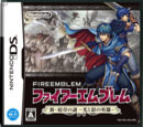 Fire Emblem: New Mystery of the Emblem ~Heroes of Light and Shadow~