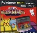 Pokémon Shock Tetris