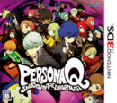 Persona Q: Shadows of the Labyrinth