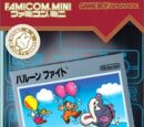 Famicom Mini Series: Balloon Fight