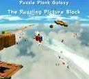 Puzzle Plank Galaxy