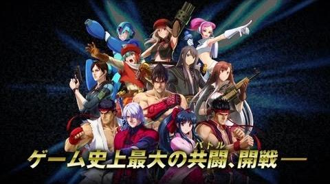 Project X Zone - 10 Minute Trailer
