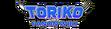 Toriko Fanon Wiki Wordmark