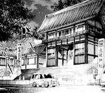 Kusaka shrine