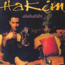 Hakim-Alahabibi-Frontal
