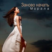 NVSC14 Azerbaijan Cover
