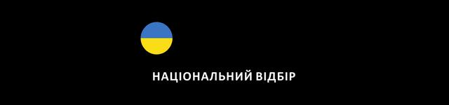 File:ENV Logo.png