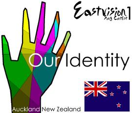 EVSC 1 logo