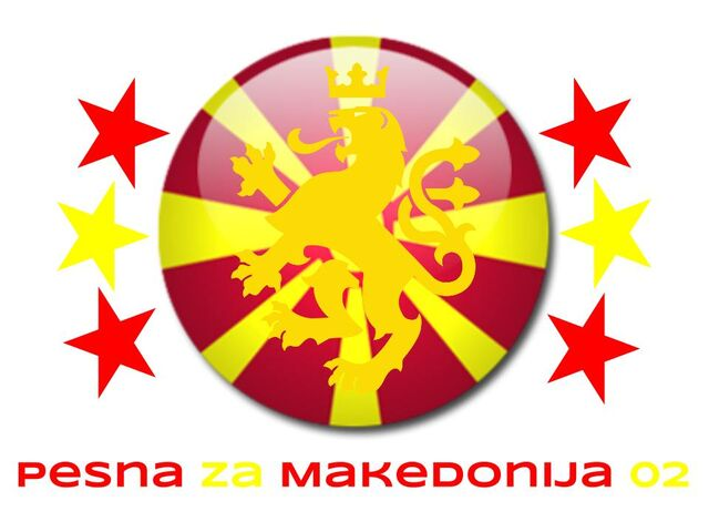 File:Pesna za Makedonija 02.jpg