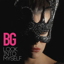News 34902 bianca-guaccero-look-into-myself