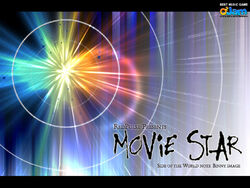 543 Movie Star