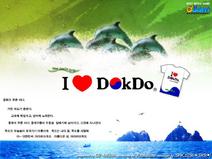 I LOVE DOKDO