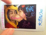 Shirofuku and Aoi - almost kiss (1)