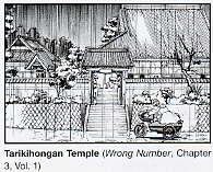 Temple Tarikihongan
