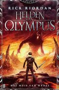 The House of Hades Dutch Cover