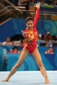 Fei cheng