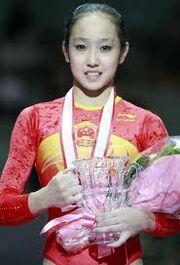 Huang qiushaung