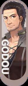 Godou-2