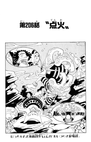 File:Chapter 206.png
