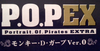 POP EX Logo
